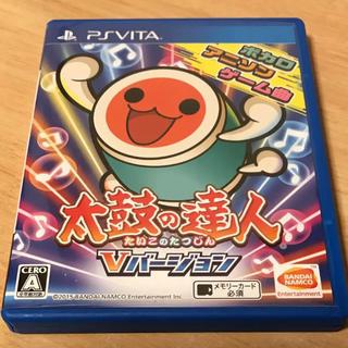 プレイステーションヴィータ(PlayStation Vita)のPSVita 太鼓の達人Vバージョン 中古美品☆最終値下げ!(携帯用ゲームソフト)