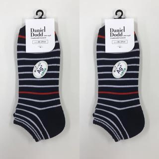 ダニエルドッド(DANIEL DODD)の‼️Daniel Dodd 靴下 25-27cm 2足同柄‼️(ソックス)