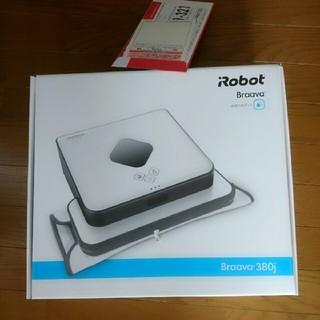 アイロボット(iRobot)の床ふきロボット(掃除機)