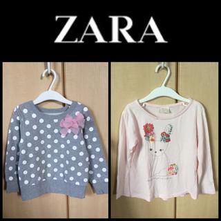 ザラ(ZARA)の【おまけ付☆】♡ ZARA Girls 長袖Tシャツ ピンク 110cm♡(Tシャツ/カットソー)