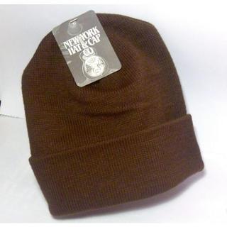 ニューヨークハット(NEW YORK HAT)の「新品」ニューヨークハット【NewYorkHat&Cap Co.】 ブラウン(ニット帽/ビーニー)