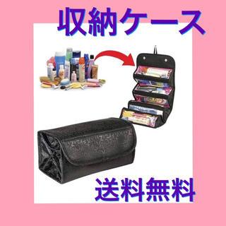 【大特価】収納ケース 化粧品ケース