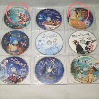 Disney - 新品未使用 DVD ディズニープリンセス2作品