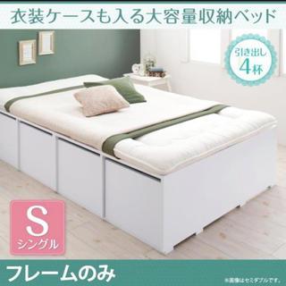 ショート丈 ベッド シングル