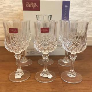 クリスタルダルク(Cristal D'Arques)のクリスタルダルク ロンシャン ワイングラス(グラス/カップ)