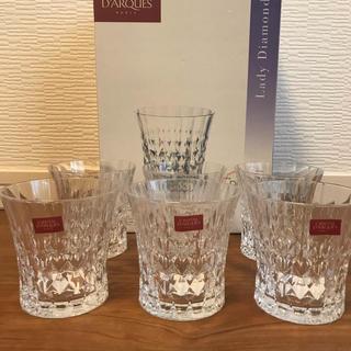 クリスタルダルク(Cristal D'Arques)のクリスタルダルク レディーダイヤモンド  ロックグラス(グラス/カップ)