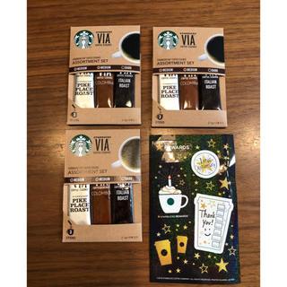 Starbucks Coffee - スターバックス VIA アソート3セット