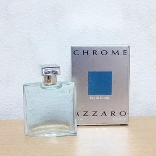 アザロ(AZZARO)の新品▼イメージチェンジに! クローム アザロ 香水 お試しサイズ(ユニセックス)