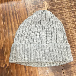 ムジルシリョウヒン(MUJI (無印良品))の【無印良品】グレーのニット帽(ニット帽/ビーニー)