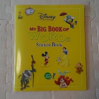 ディズニー(Disney)のDWE ステッカーブック(絵本/児童書)