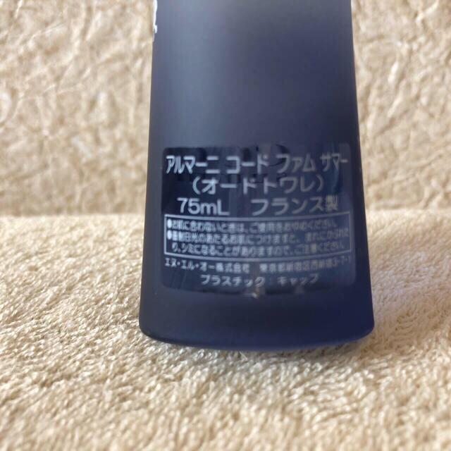 Armani(アルマーニ)のARMANI オードトワレ コスメ/美容の香水(香水(女性用))の商品写真