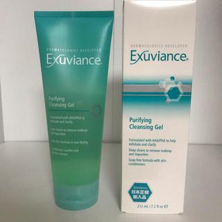 Exuviance - 日本処方エクスビアンスピュリファイングクレンジングジェル洗顔料新品未開封