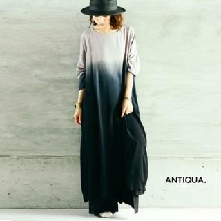 アンティカ(antiqua)の1回着美品♥️アンティカ◆ムラ染めグラデーションワンピース(ロングワンピース/マキシワンピース)
