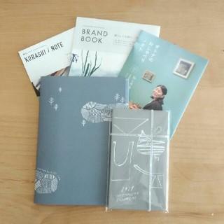 ムジルシリョウヒン(MUJI (無印良品))の北欧、暮らしの道具店 手帳(カレンダー/スケジュール)