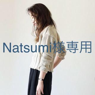 トゥデイフル(TODAYFUL)のnatsumi 様 専用ページ(ロングコート)