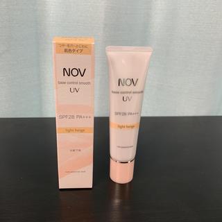 ノブ(NOV)のノブ ベースコントロールスムース UV 30g(化粧下地)