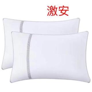 枕 安眠 人気 肩こり 快眠枕 高級ホテル仕様 安眠枕 高反発枕 横向き対応