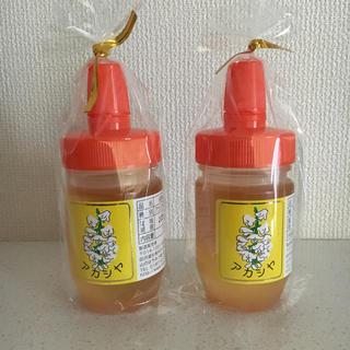 アカシア蜂蜜二本セット