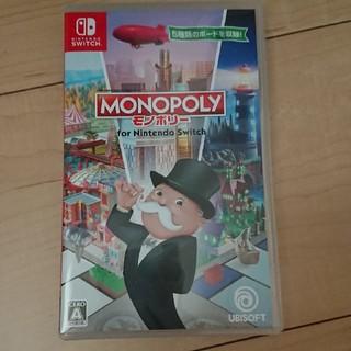 任天堂 - モノポリー Switch