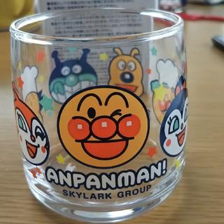 スカイラーク(すかいらーく)の【なーさん様】アンパンマン  ミニグラス  3つ(キャラクターグッズ)