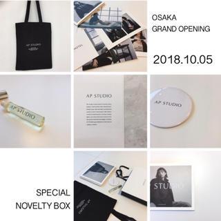 DEUXIEME CLASSE - AP STUDIO 大阪店限定 スペシャルノベルティ