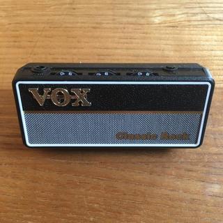 ヴォックス(VOX)のVOXヘッドフォンアンプ(ギターアンプ)