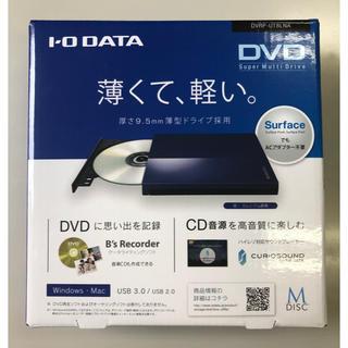 アイオーデータ(IODATA)のIODATA DVDドライブ  新品 未開封 送料込(PC周辺機器)