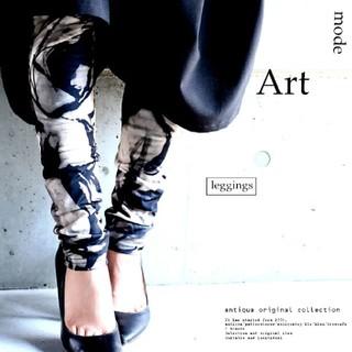 アンティカ(antiqua)の完売品✨新品♥アンティカ◆レトロ柄レギンス(レギンス/スパッツ)