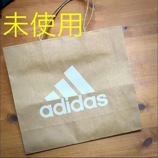 アディダス(adidas)の新品 未使用 adidas アディダス 紙袋 ショッパー  (ショップ袋)