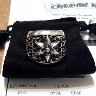 クロムハーツ(Chrome Hearts)のクロムハーツ オーバルスターリング#19(リング(指輪))