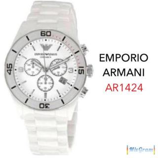 エンポリオアルマーニ(Emporio Armani)のエンポリオアルマーニ AR1424 セラミカ ホワイト メンズ腕時計 新品未使用(腕時計(アナログ))