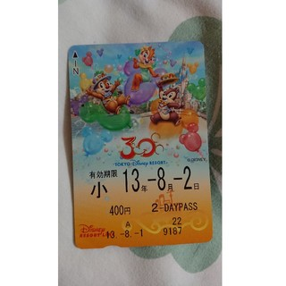 ディズニー(Disney)のディズニーリゾートライン フリーパス 使用済み 1枚(遊園地/テーマパーク)