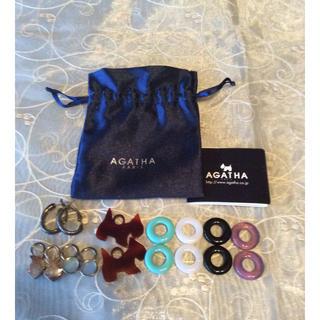 アガタ(AGATHA)のAGATHA・Clio Blue ピアス チャーム(ピアス)