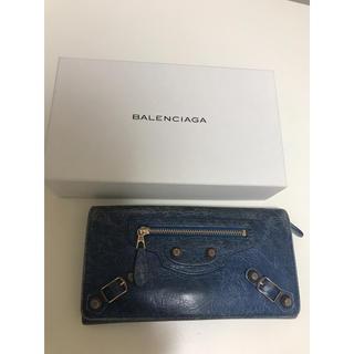 バレンシアガ(Balenciaga)のBALENCIAGA 財布(財布)