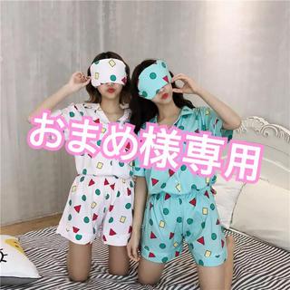 おまめ様専用 クレヨンしんちゃんパジャマ(パジャマ)