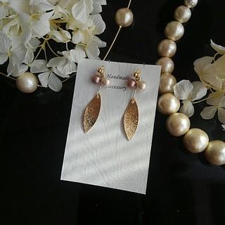 揺れるgold leafとチェコガラスコットンパールのノンホールピアス