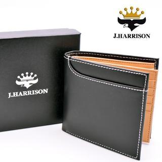 ジョンハリソン 二つ折り 財布 メンズ 黒 牛革 レザー ボックス型 小銭入れ(折り財布)