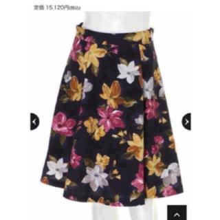 リランドチュール(Rirandture)の本日限定価格!カラーミックスフラワープリントスカート(ひざ丈スカート)