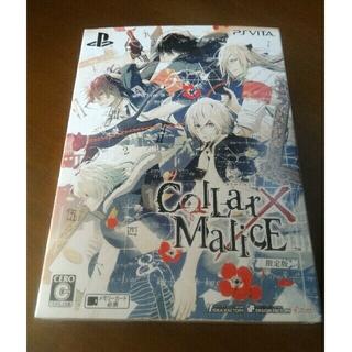 プレイステーションヴィータ(PlayStation Vita)のCollar Malice カラーマリス 限定版(携帯用ゲームソフト)