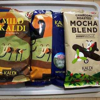 KALDI - カルディ ★コーヒー豆 3種類セット