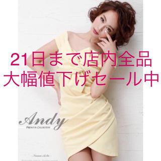 アンディ(Andy)のandy an tika ジュエルズ デイジーストア 胸元リボン ミニドレス (ミニドレス)