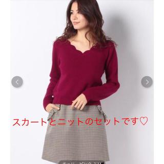 リランドチュール(Rirandture)の☆新品・未使用☆リランドチュール   ニット&スカート セット(ニット/セーター)