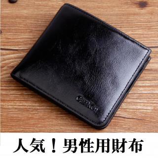 上質デザイン メンズ 薄型 折り財布 スナップボタン付きで安心 ブラック色(折り財布)