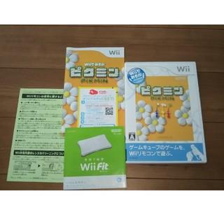 ウィー(Wii)のWiiであそぶセレクション  ピクミン  wii(家庭用ゲームソフト)