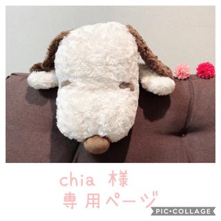 クロエ(Chloe)のお値引き可能☆Chloe香水(香水(女性用))