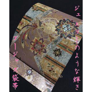 螺鈿 鳳凰 正絹 袋帯 3824(帯)