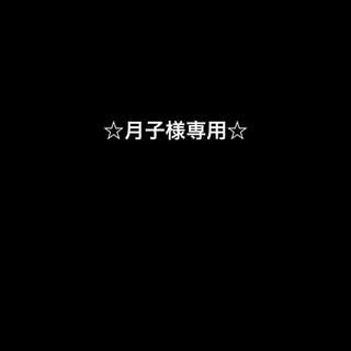 ミラオーウェン(Mila Owen)の☆月子様専用☆(ハンチング/ベレー帽)