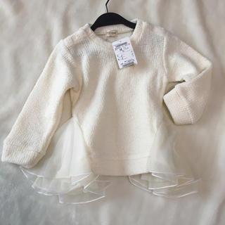 キッズズー(kid's zoo)の新品 kids zoo キッズズー 女の子 白 フリル 長袖トップス 未使用90(Tシャツ/カットソー)