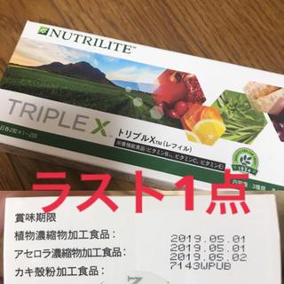 アムウェイ(Amway)のトリプルX 新品未使用品(ビタミン)