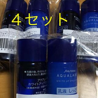 アクアレーベル(AQUALABEL)のアクアレーベル ホワイトアップ 化粧水・乳液 トラベルセットN(サンプル/トライアルキット)
